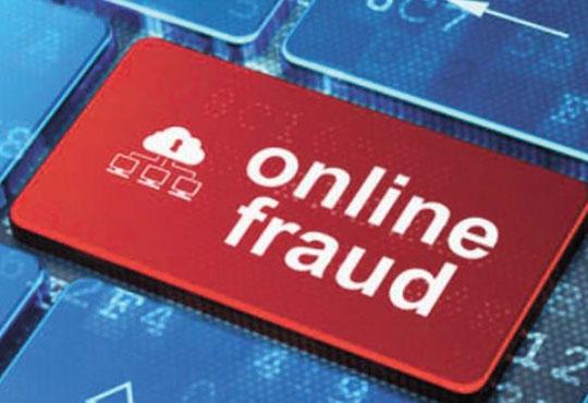 Preventing Online Fraud Losses