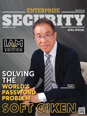 Soft Giken: Solving The World's Password Problem